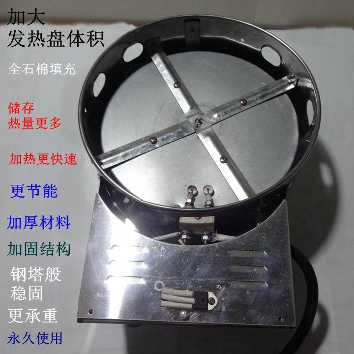 爆炒炉凹型调温炉3000W2仟瓦静音炒菜炉炖汤火锅炉冬天取暖电热炉