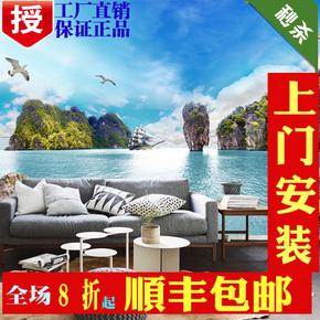 欧式3D客厅唯美海景风景墙纸5D卧室沙发大海电视背景墙无缝壁纸