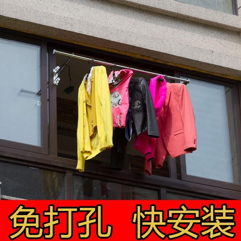 阳台户外伸缩凉衣架推拉折叠晒被子架晾衣杆高层窗外室外晒架家用