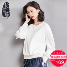 梵希蔓2018秋季新款慵懒风卫衣女薄款白色套头宽松荷叶边长袖上衣图片