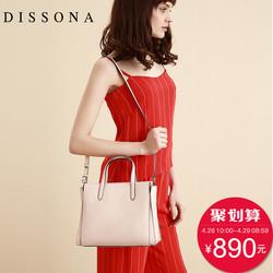 迪桑娜女包高圆圆同款真皮手提包简约单肩斜挎包气质OL通勤戴妃包