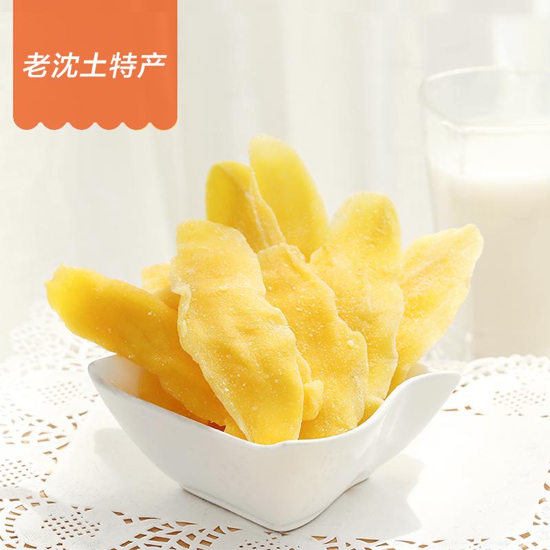 【天天特价】芒果干果干类果脯果干芒果水果干零食芒果片休闲食品
