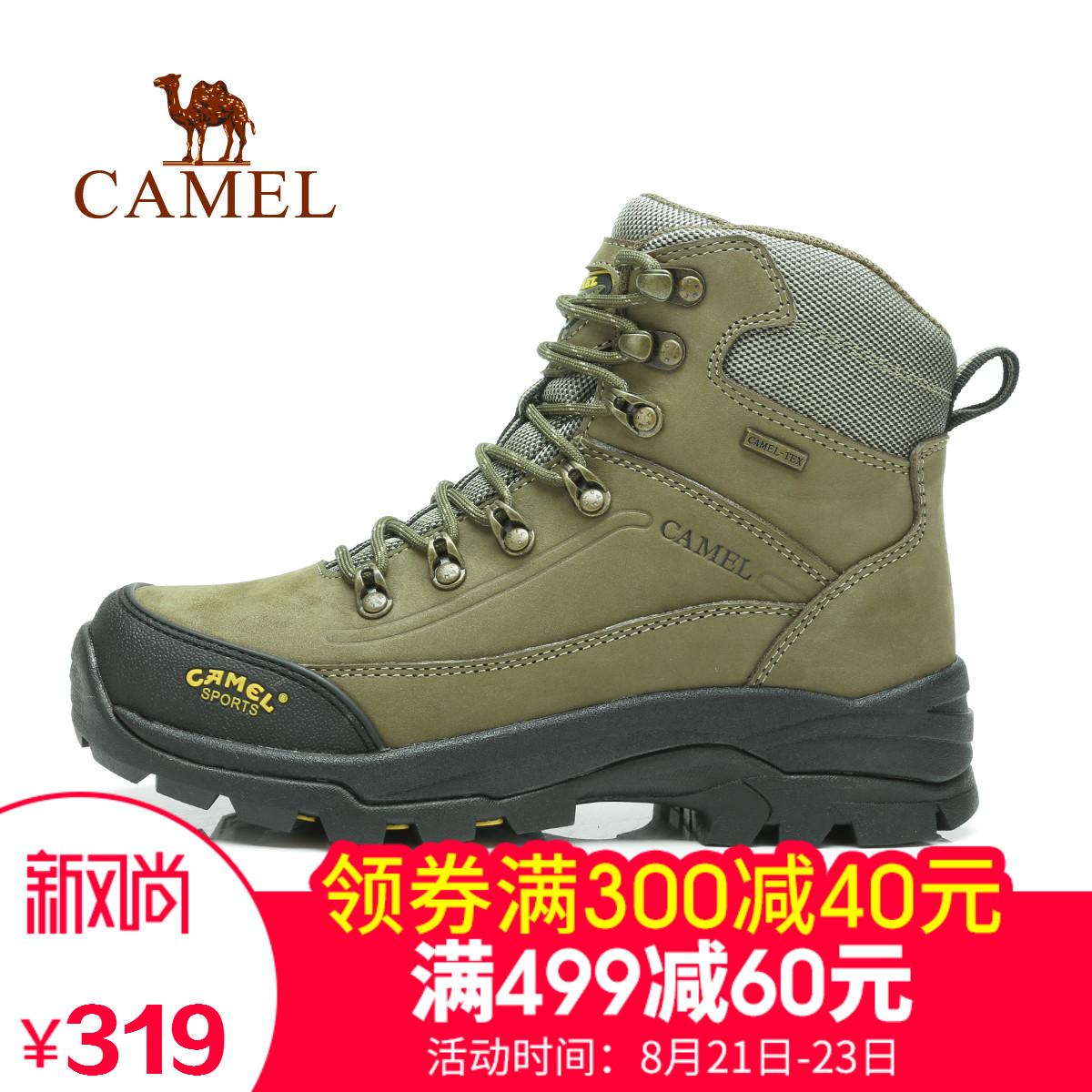 骆驼户外高帮登山鞋 男女徒步鞋头层牛皮防水户外鞋
