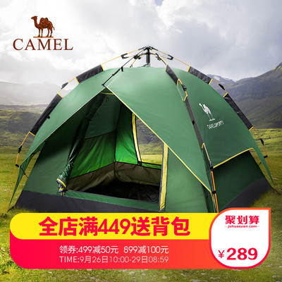 骆驼户外液压自动帐篷 3-4人家庭露天野营加厚防雨四季双层帐篷