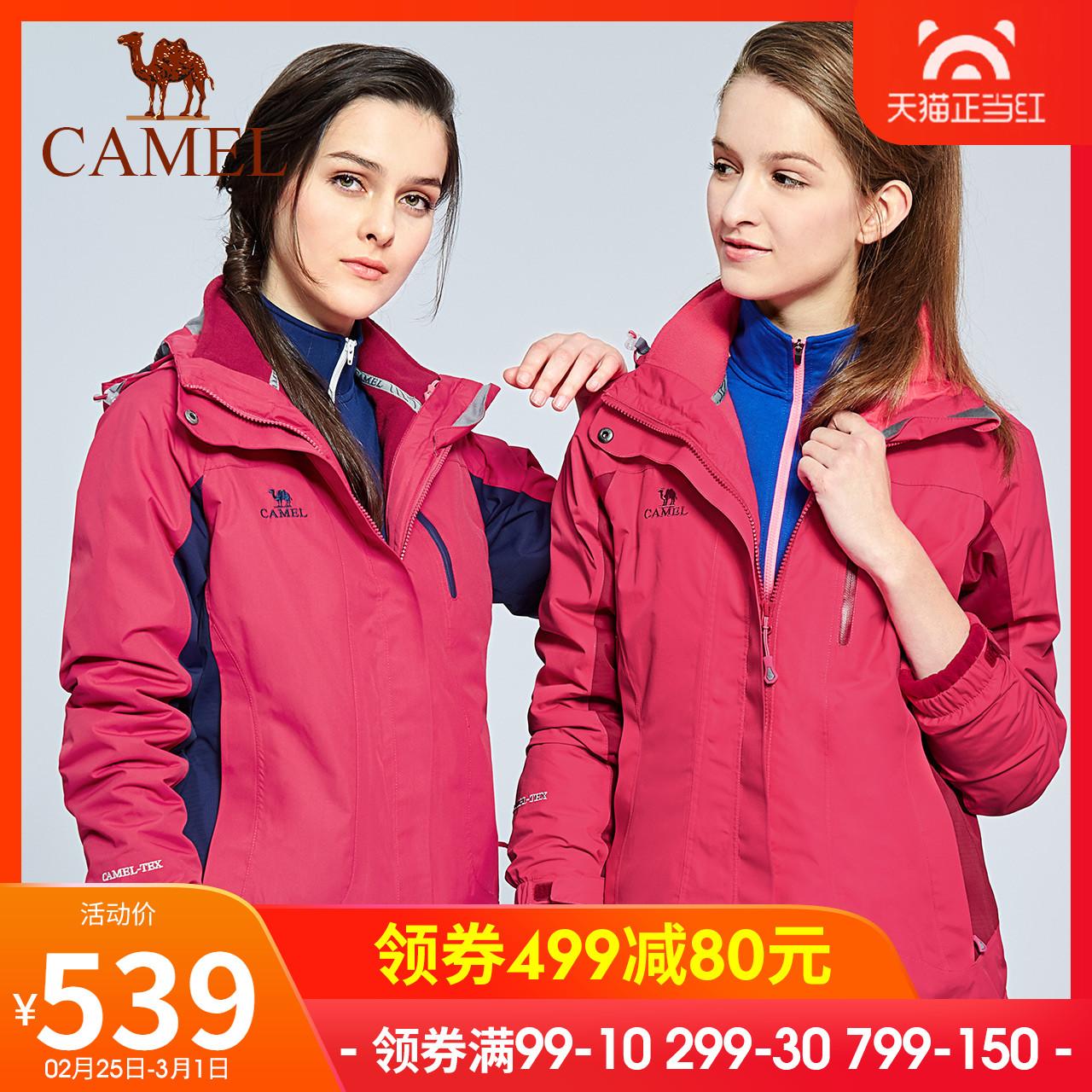 骆驼户外冲锋衣男女三合一两件套可拆卸潮牌加绒加厚西藏滑雪服女