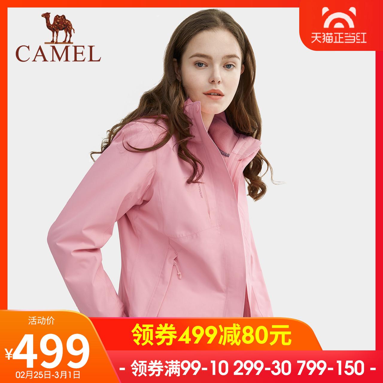 骆驼户外冲锋衣男女潮牌外套三合一可拆卸加绒加厚抓绒防风登山服