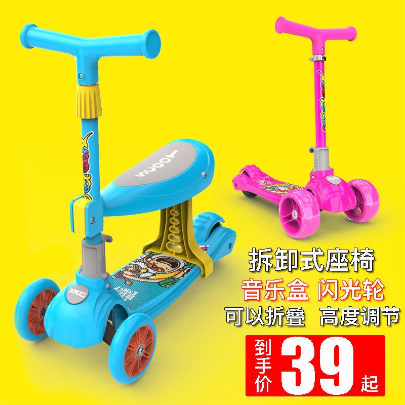 S2157136452滑板车