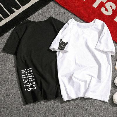 2018夏季新款白色短袖T恤男士加肥大码猫印花修身衣服韩版潮男装