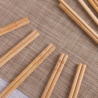 Natural paint-free wax-free Chinese bamboo chopsticks family fast home solid wood non-slip long chopsticks 30 pairs set custom