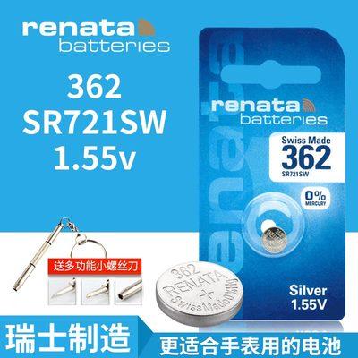 Renata瑞士进口362 SR721SW手表电池浪琴L8 112欧雷格CK原装k2g271通用男女石英小型号纽扣电子氧化银锌1.55V