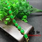 Natural emerald green Malay jade bracelet Rose gold inlaid with green oval egg noodles jade bracelet jewelry Female models