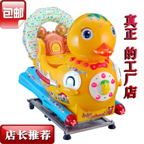 Shake rocker new 2018 coin children home Electric Yao Yao le baby with music commercial rocker