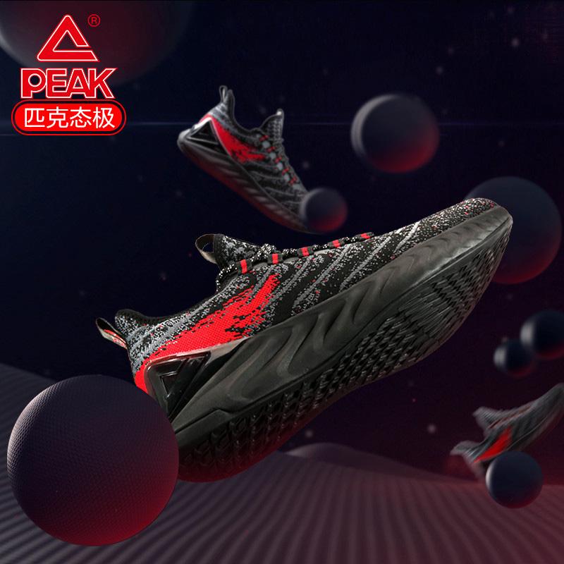 匹克态极阿丽塔男鞋太极2跑步鞋黑衣人联名陆吾限量版天择运动鞋