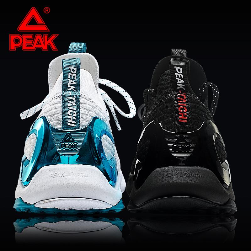 匹克态极x男鞋2.0物竞男女跑步鞋天择太极2plus运动鞋态级限量版