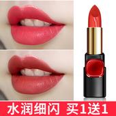口红正品持久保湿不脱色不沾杯防水滋润玻璃枫叶红唇膏咬唇非韩国