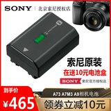 SONY/ SONY np-fz100 camera battery A7RIII a7r3 A9 A7M3 micro single battery original package