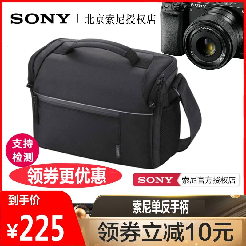 索尼 LCS-SL20微單A7II A7R2 A7M2 7S2 A7R3 7M3相機包AX100e AX700E A6000 A9單肩微單反攝影包 原裝