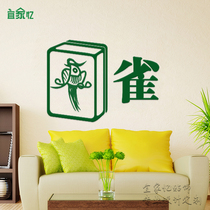 Mahjong Hall chess room decorative wall stickers chicken birds home bedroom decorative stickers stickers personalized background stickers painting