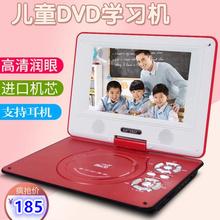 先科9寸12寸移动dvd影碟机家用便携式光盘vcd播放机cd儿童evd高清