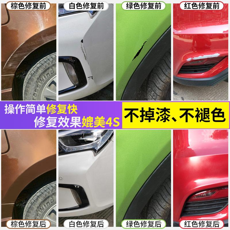 汽车补漆笔珍珠白色车漆刮痕修复小车油漆划痕修复神器喷漆修补漆