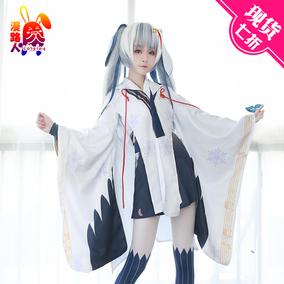 漫路人v家2018雪初音cos服vocaloid miku雪巫女和服cosplay服装女