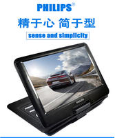 Philips 18 inch 22 inch new mobile EVD portable DVD with TV ultra HD learning machine DVD player