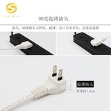 Home high-power TV power cord extension cord elbow two holes two-foot two plug docking plug charging