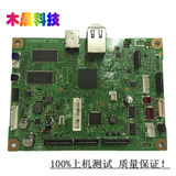 DCP brother 7080 7180 7380 7480D 7880DN 2700/D/DN/DW motherboard USB interface board