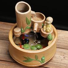 陶瓷流水器摆件家居鱼缸水养花盆喷泉办公室桌面创意生日礼物饰品