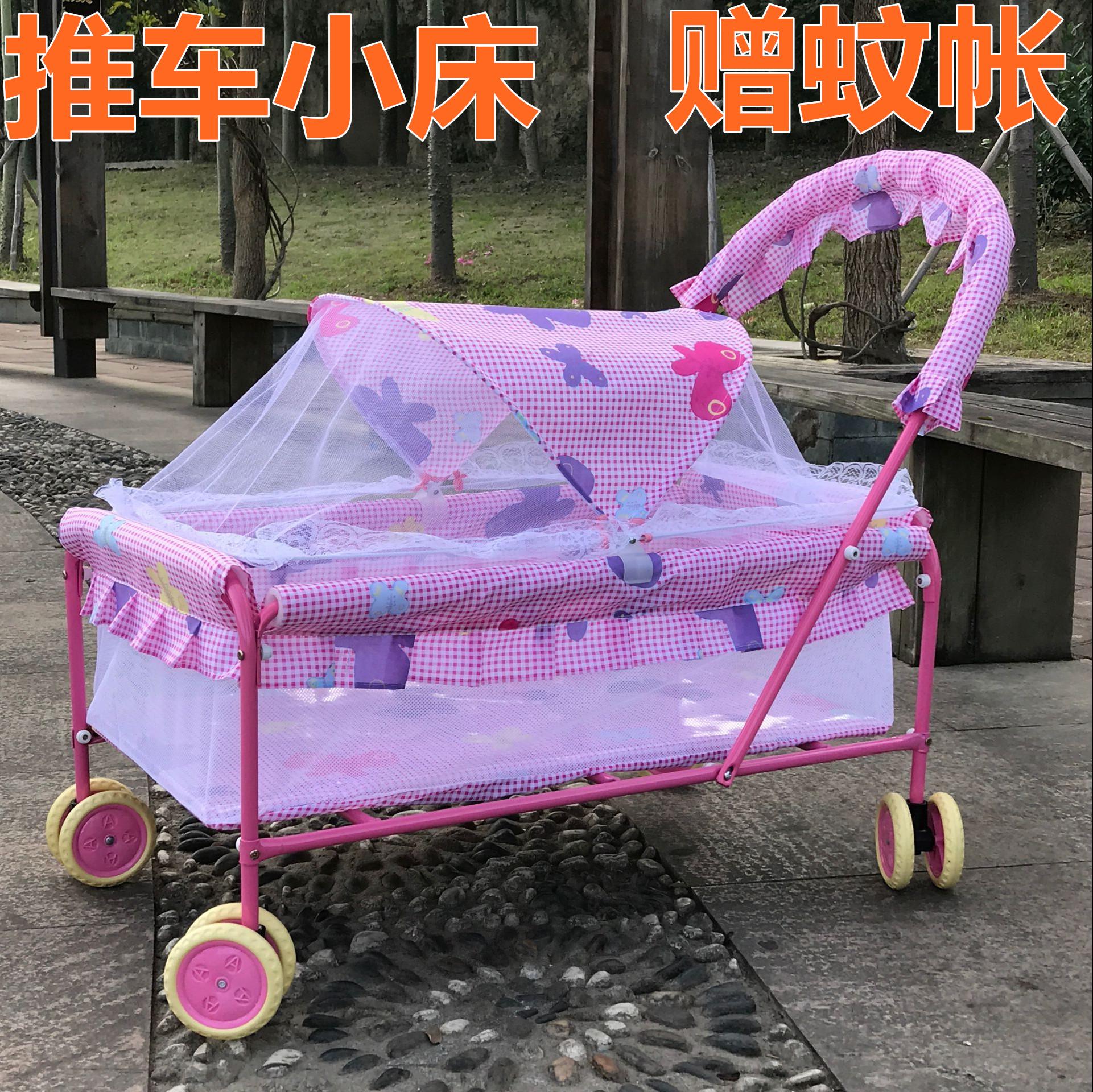 婴儿推车床