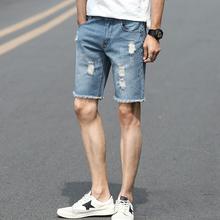 夏季男士牛仔短裤男水洗磨破洞复古五分裤潮流夏天中裤5分学生裤