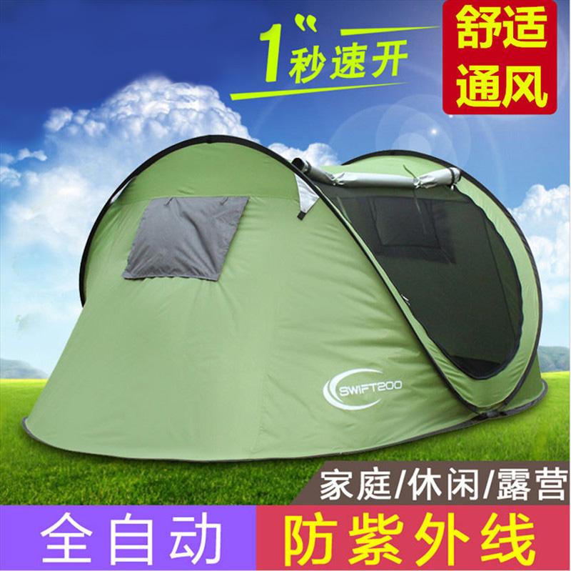 Палатки Артикул 35092095531