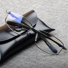 Standard for National Inspection of Man's Metal Flat Glasses Multifunctional Glasses