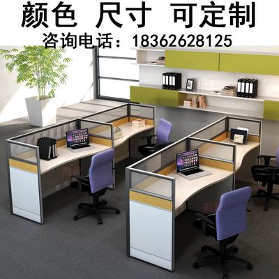 苏州办公桌椅是什么档次