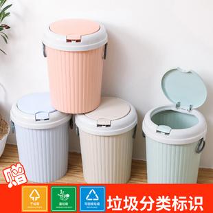 家用大号有盖分类干湿垃圾桶客厅卧室厕所卫生间厨房可爱欧式带盖