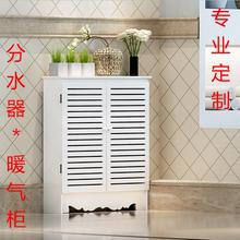 包邮 定地暖分水器遮挡柜暖气片柜路由器开关盒水管煤气表装 饰箱罩