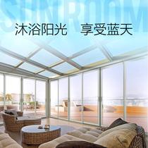 设计隔热别墅天台阳光玻璃房阳光房定制露台铝合金玻璃澳德士
