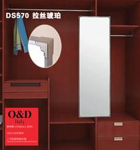 新款衣柜穿衣镜索菲亚款全身试衣镜旋转伸缩折叠隐藏式推拉柜镜子