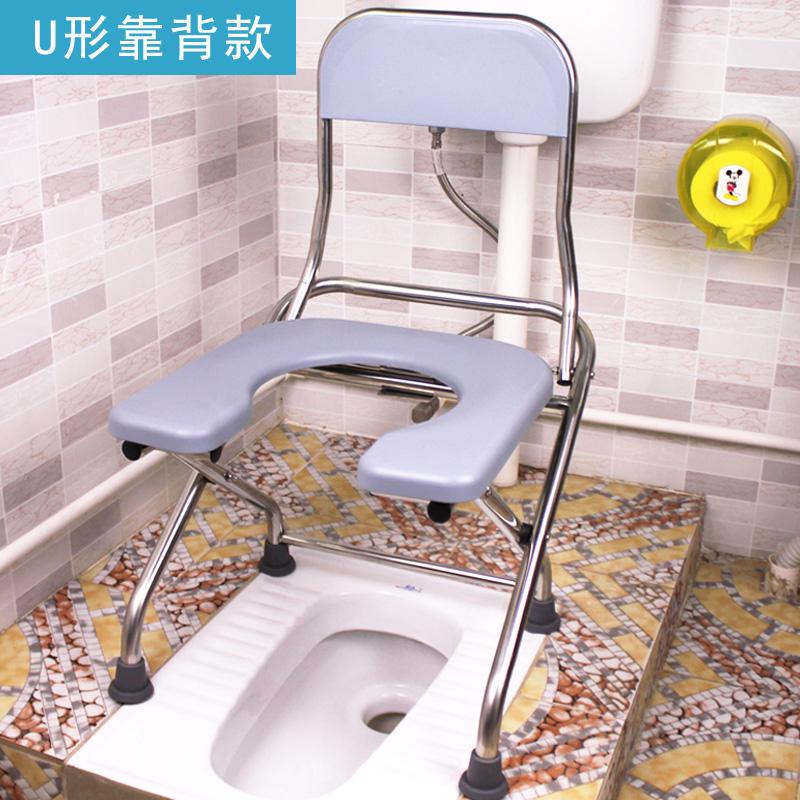 坐便椅老人可折叠孕妇坐便器凳子女家用蹲便改简易移动马桶座便椅