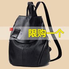 双肩包女韩版个姓百搭大容量书包2017新款潮时尚pu软皮休闲背包
