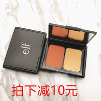 elf Contouring Blush Bronzing Powder双色腮红修容古铜粉饼8.4g