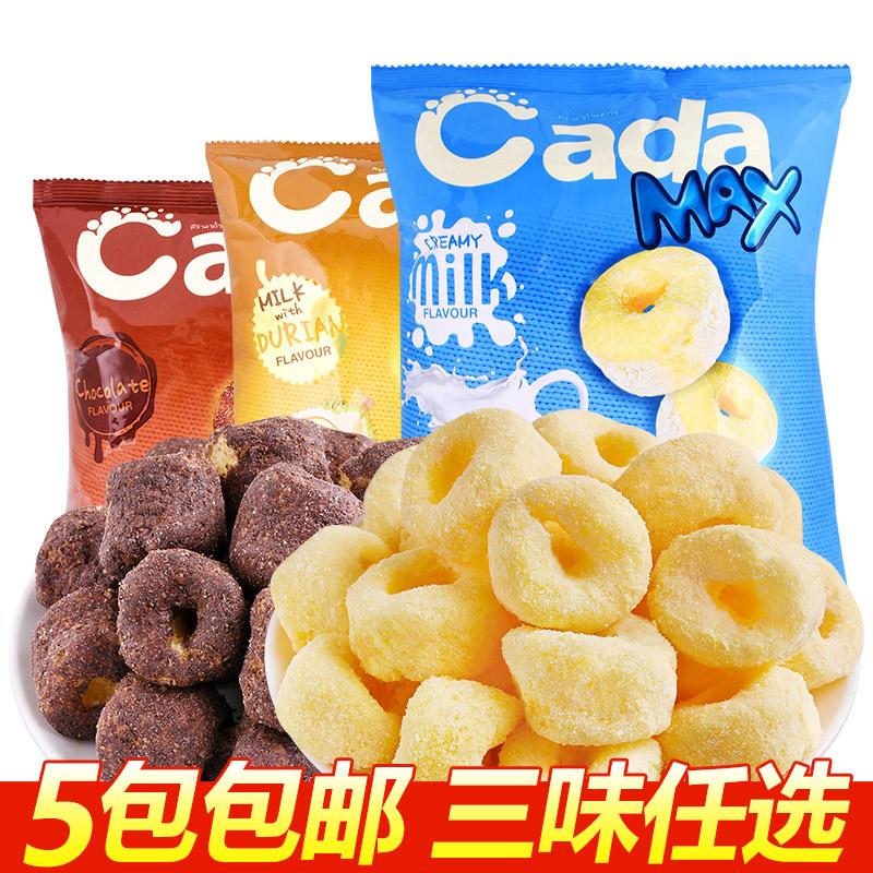 泰国进口 奇乐达cada甜甜圈45g榴莲牛奶巧克力味休闲膨化零食