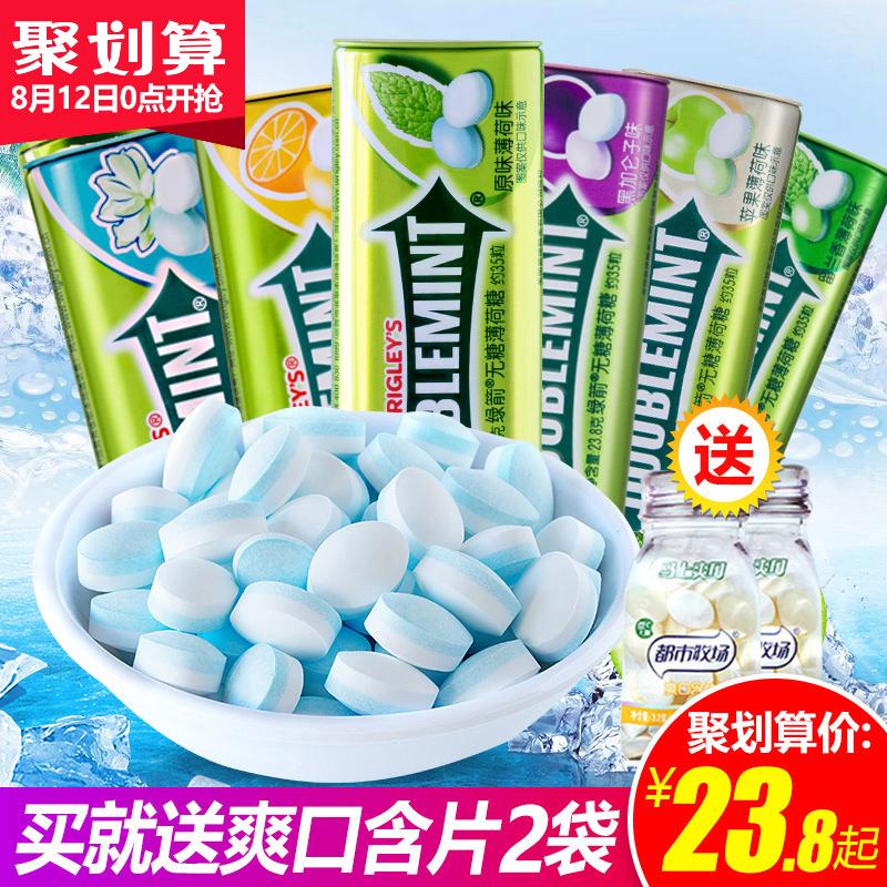 绿箭无糖薄荷糖 4瓶铁盒口香糖果装润喉口气清新接吻清嘴清口含片