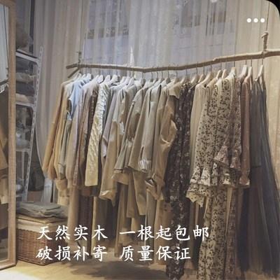 纯天然树枝衣架服装店展示架挂衣服男女童装货架复古木棍麻绳吊挂