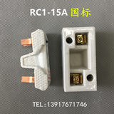 Magnetically inserted Jinshan Zixin fuse socket for household engineering RC1-15A socket made of ceramic and porcelain