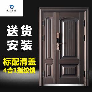 帝尔吉斯私人定制 甲级防盗门 指纹锁门 仿铜门 子母门 进户门