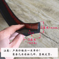 Garage Door Sealing Strip Shutter Door Bottom Seal Strip Roller Seal Strip Dust & Windproof Rainproof Sealing Strip