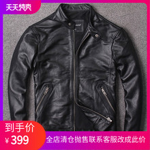 2018 autumn winter men's leather jacket, collar, body repair, motorcycle leather coat, the day is simple, the first layer of leather jacket.