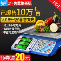 凯丰电子秤商用计价台秤30kg公斤卖菜家用厨房精准称重电子称超市