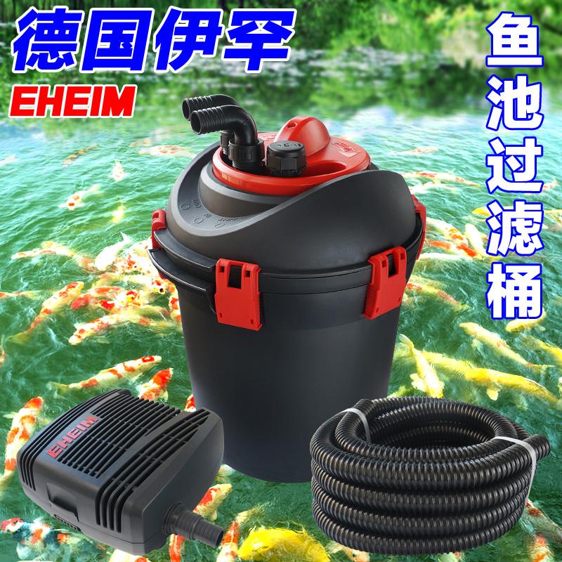 德国伊罕鱼池过滤器过滤桶锦鲤鱼池过滤系统池塘过滤器自动反清洗